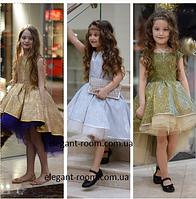 0b686d27f0cb Платье для девочки на выпускной в садик и в школу пышная юбка,спинка на  шнуровке