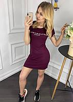 Платье женское бренд в стиле Томми Хилфигер р. 42,44,46, фото 1
