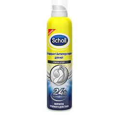 Дезодорант-антиперспирант для ног Scholl 150 мл