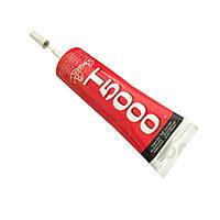 Клей силиконовый T5000 Zhanlida 15мл в тюбике белый