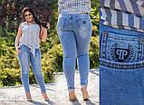 Стильные женские стрейчевые тертые джинсы  БАТАЛ  31-34р., фото 2