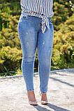 Стильные женские стрейчевые тертые джинсы  БАТАЛ  31-34р., фото 3