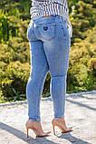 Стильные женские стрейчевые тертые джинсы  БАТАЛ  31-34р., фото 4
