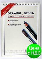 "Альбом для эскизов B4 на спирали ""Drawing dessin"" 15 листов/140 гр."