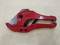 Ножницы для резки пластиковых труб