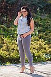 Стильные женские серые стрейчевые джинсы  БАТАЛ  28-31р., фото 6