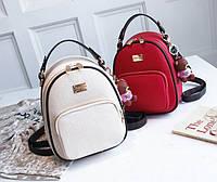 Рюкзак модный небольшой, фото 1