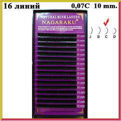 Ресницы Nagaraku Черные 0,07С 10 мм. в Планшетке 16 линий