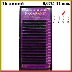 Ресницы Nagaraku Черные 0,07С 11 мм. в Планшетке 16 линий