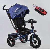 Трехколесный детский велосипед Best Trike 6088 F- 1560 синий, фото 1