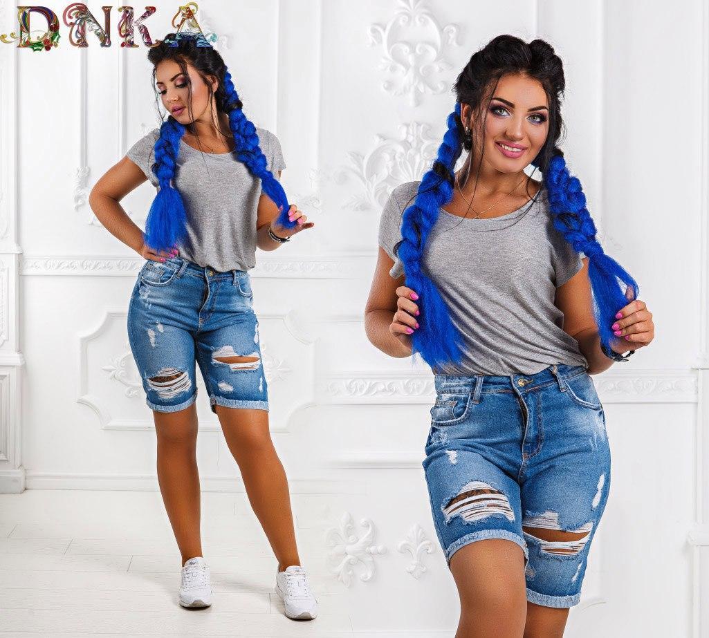 Женские тертые , рваные джинсовые шоры  25-30р