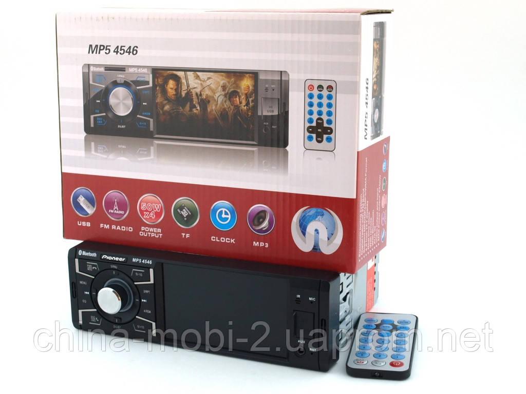 """Pioneer MP5 4546 200W  4*50W  копия, bluetooth автомагнитола MP3 MP4, экран 4"""", монитор задней камеры"""