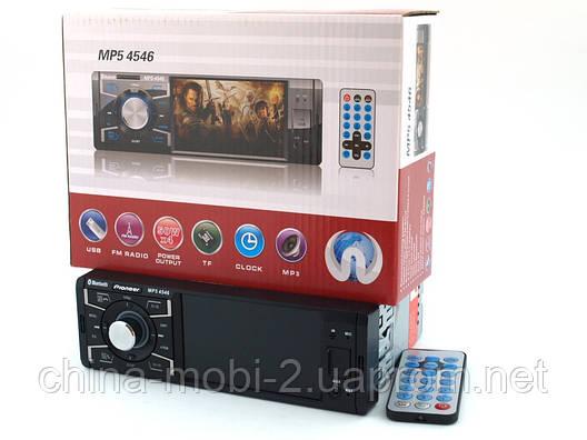 """Pioneer MP5 4546 200W  4*50W  копия, bluetooth автомагнитола MP3 MP4, экран 4"""", монитор задней камеры, фото 2"""