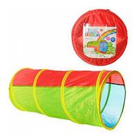 Детский туннель Радуга 2500 (детский игровой туннель): 138х45х45см