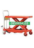 Подъемный гидравлический стол WP 800