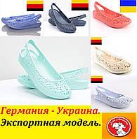 БосоножкиженскиеCrocs - Германия-Украина.Балеткилетние мыльницы.Пляжнаяобувь кроксы.