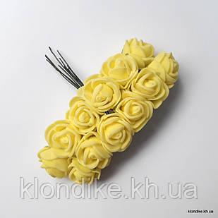 Букет искусственных роз, Цвет: Желтый