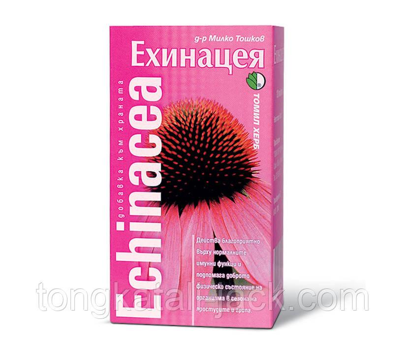 Ехінацея табл. №120, 500 мг.