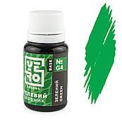 Барвник гелевий YERO colors Зелений 10 г