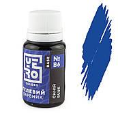 Барвник гелевий YERO colors Синій 10 г