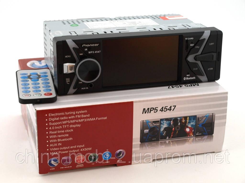 """Pioneer MP5 4547 200W  4*50W  копия, bluetooth автомагнитола MP3 MP4, экран 4"""", монитор задней камеры"""