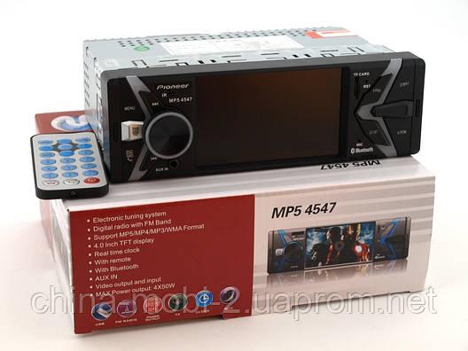 """Pioneer MP5 4547 200W  4*50W  копия, bluetooth автомагнитола MP3 MP4, экран 4"""", монитор задней камеры, фото 2"""