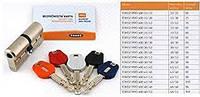 Цилиндры дисковые TOKOZ PRO 400  ключ/ключ 103mm (30*73)Hard