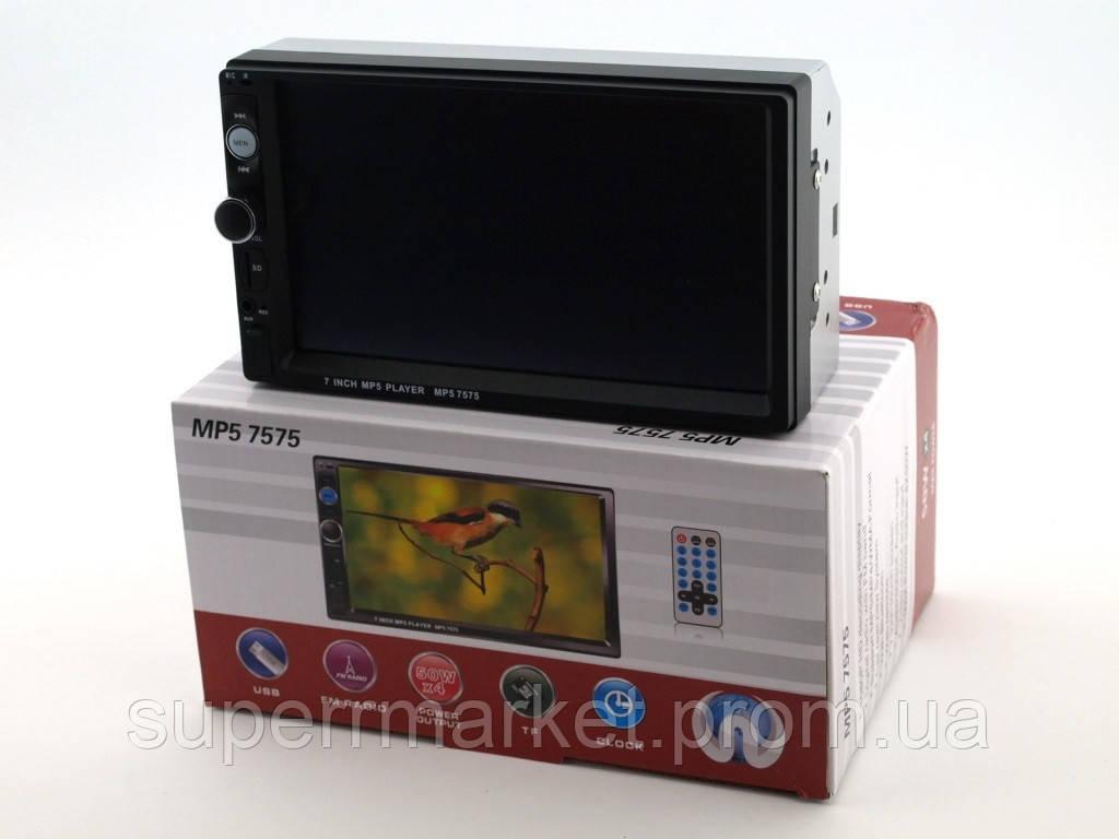 """7575 car MP5 player 200W, Bluetooth 2DIN автомагнитола с сенсорным экраном 7.0"""""""