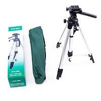 Штатив, высокого качества, stс 260, для, фотоаппарата,  подзорной трубы, лёгкий, надёжный, прочный, оригинал