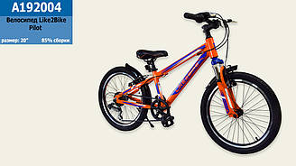 Велосипед 2-х колісний гірський (горный) 20'' A192004 (1шт) ободнимі гальма, підніжка, в кор.