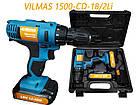 Шуруповерт аккумуляторный Vilmas 1500-CD-18/2 Li 2 аккумулятора. Шуруповерт Уралмаш , фото 5