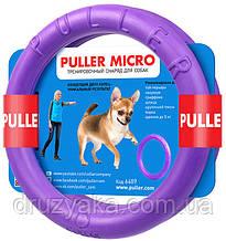 PULLER micro Ø12,5 см (Пуллер мікро) -тренувальний снаряд для дрібних порід собак