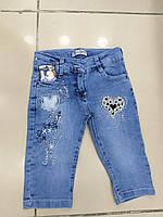 """Капри подростковые джинсовые для девочек 8-12 лет. """"ZEYSER"""""""