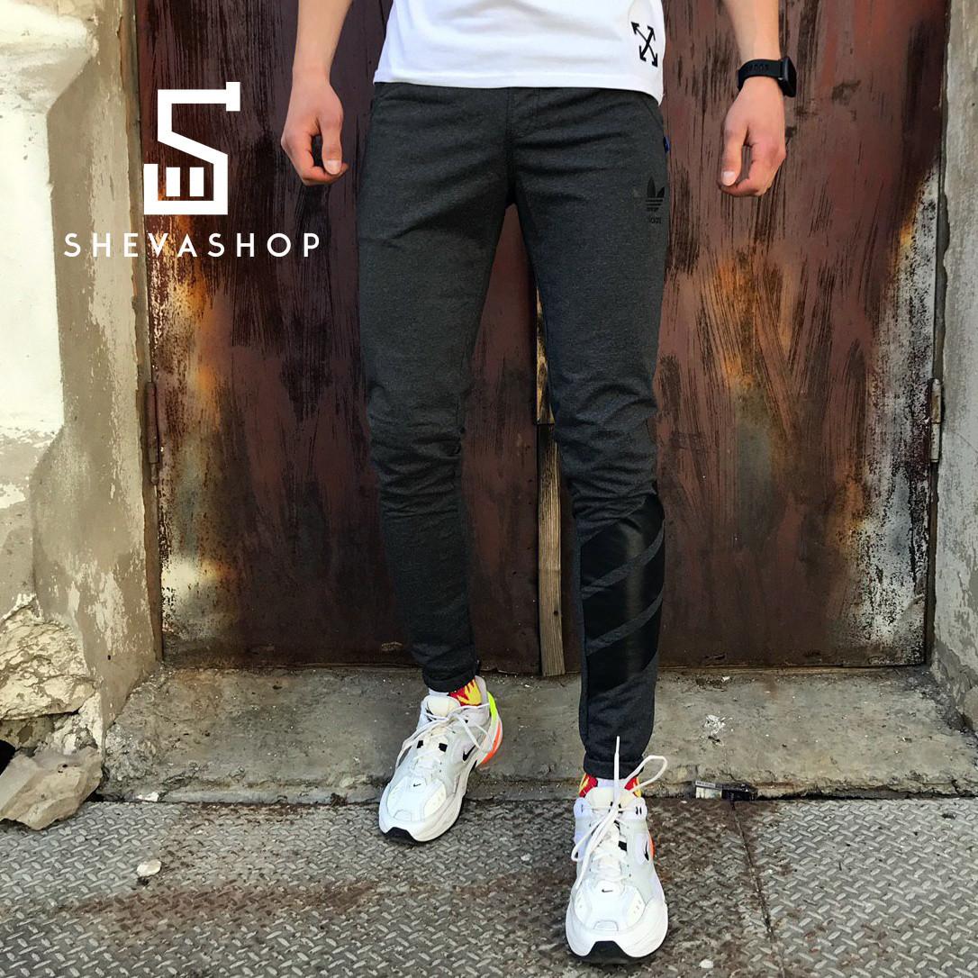 Спортивные штаны в стиле Adidas Trip темно-серые