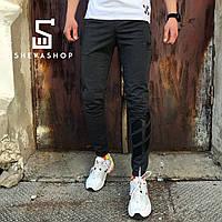 Спортивные штаны в стиле Adidas Trip темно-серые, фото 1