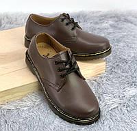 Dr. Martens Boots 1461 Brown   дерби; мужские и женские; доктор мартенс; коричневые; туфли / мокасины; кожаные