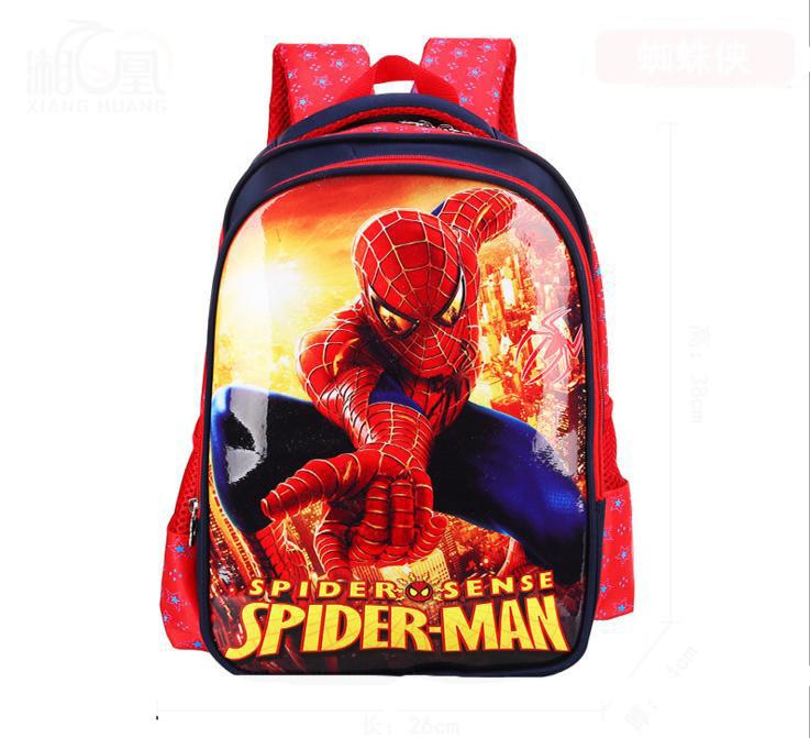 """Рюкзак школьный """"Spider-man"""" 1-4 класс"""