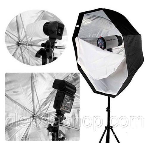 Софтбокс - рассеиватель зонтичного типа октагон 80 см (восьмиугольный)