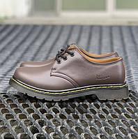 Dr. Martens Boots 1461 Brown | дерби; женские и мужские; доктор мартенс; коричневые; туфли / мокасины; кожаные