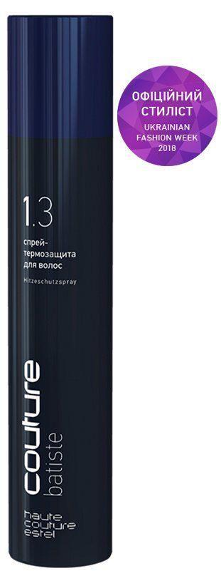 Спрей-термозахист для волосся BATISTE ESTEL HAUTE COUTURE, 300 мл  Багатофункціональний продукт, захищає волос