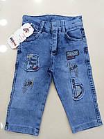 Капри подростковые джинсовые для мальчика 8-12 лет