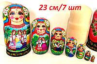 Матрешки 23 см 7 шт большие, национальные оригинальные украинские подарки и сувениры ручной работы /18