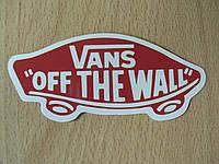 Наклейка пп Китай бренд Vans Off The Wall 95х43мм logo спортивная одежда ванс оф зе вол на авто