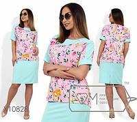 Комплектс юбкой и блузой цельнокроенной с цветочным принтом с 48 по 54 размер