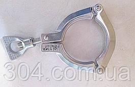 Хомут кламповый DN51 трехсоставной, зажим нержавеющий (64 мм) AISI 304