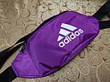 Сумка на пояс adidas водонепроницаемый/Спортивные барсетки Сумка женский и мужские пояс Бананка оптом, фото 2