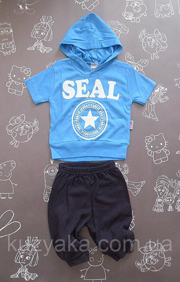 Детский летний костюм Seal для мальчика на 12 месяцев