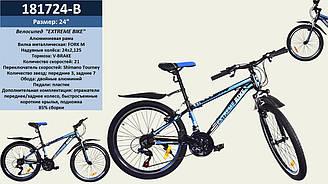 Велосипед 2-х колісний гірський (горный) 24'' 181724-B (1шт) ободнимі гальма, підніжка, в кор.