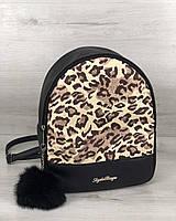 Рюкзак WeLassie Мэри леопард, фото 1