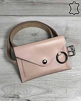 Шкіряна жіноча сумка на пояс Moris мерехтливої кольору